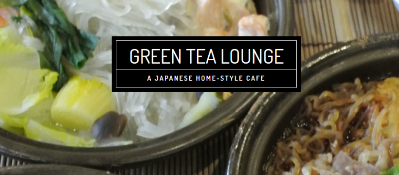 GREEN TEA LOUNGE & NIWATEI